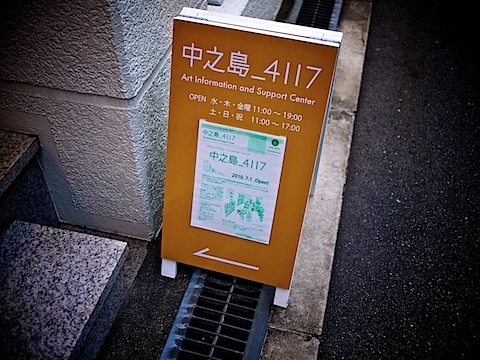 PB134210.jpg
