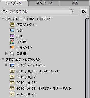 aperture_project.jpg