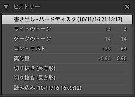 lr_history.jpg
