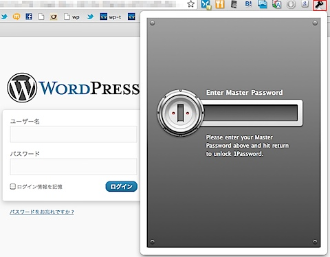 1password20.png
