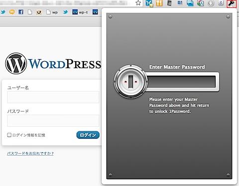 1password20.png