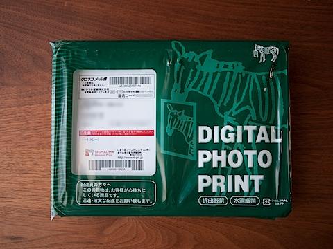 PC174347.jpg