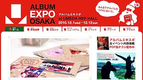 albumexpo.png