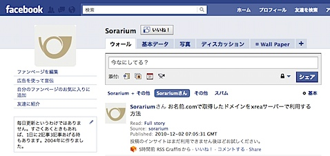 facebooksorafan.png