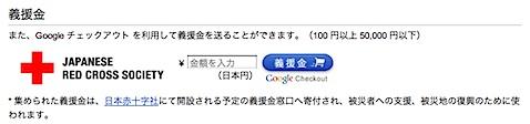 bokin_google.png