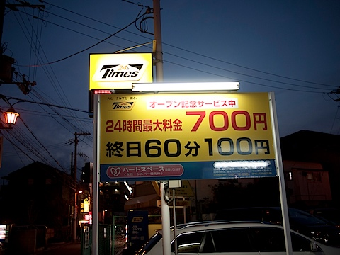 P3125360.jpg