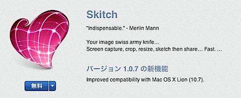 skitch.jpg