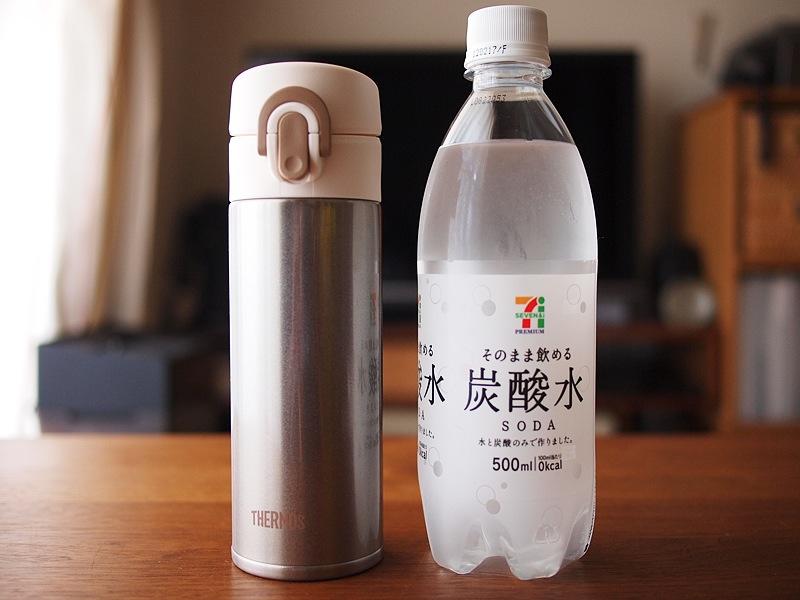 ムジルシリョウヒン(MUJI (無印良品))の無印良品 ステンレスボトル