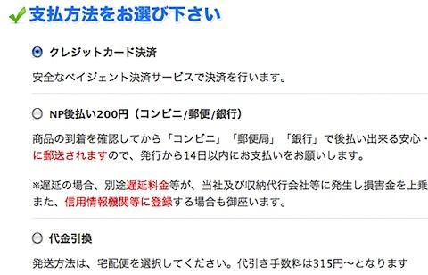 激安!フォトブック24ページ540円~|ネットプリント ジャパン-3.jpg