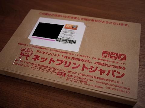 PC184357.jpg