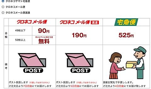 激安!フォトブック24ページ540円~|ネットプリント ジャパン-2.jpg