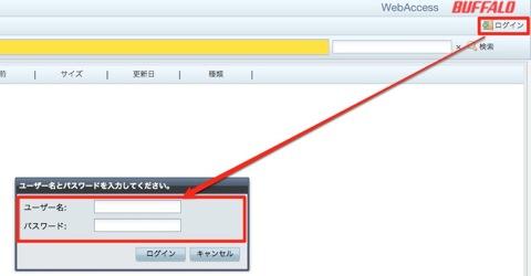 Webアクセス