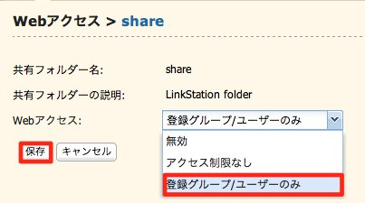LinkStation