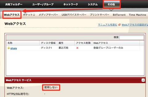 LinkStation  LS