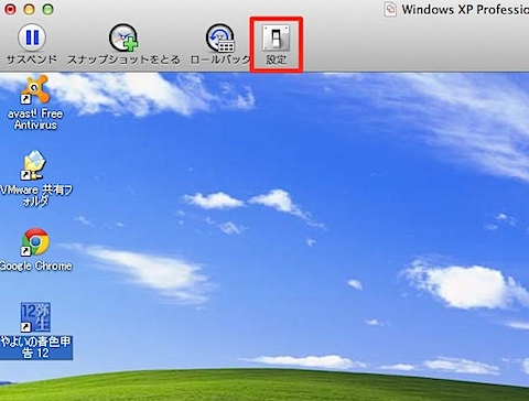 Windows XP Professional-6.jpg