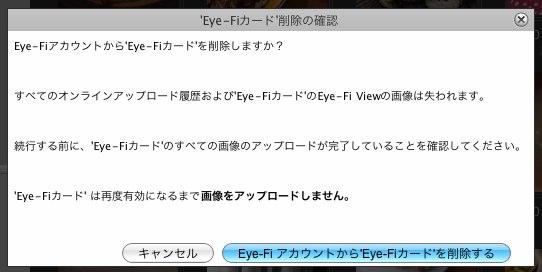 Eye Fi Center 1