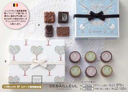 Www daimaru co jp sapporo vd2012 2012VD pdf