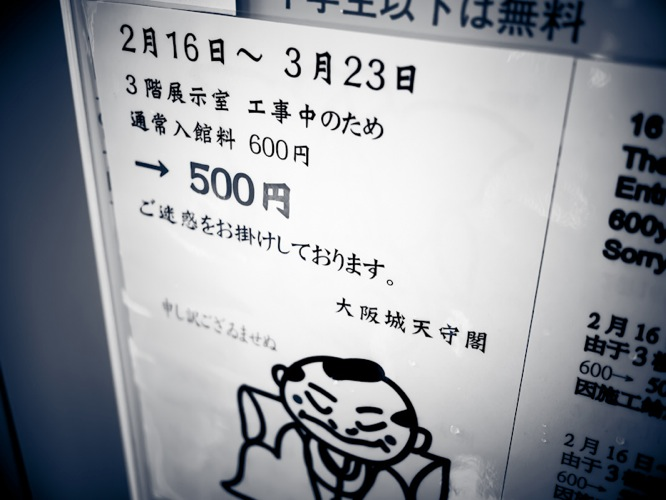 P3041020