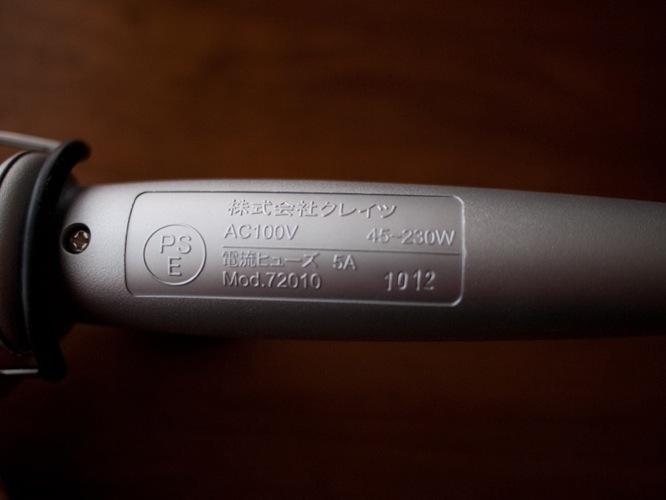 P4162310