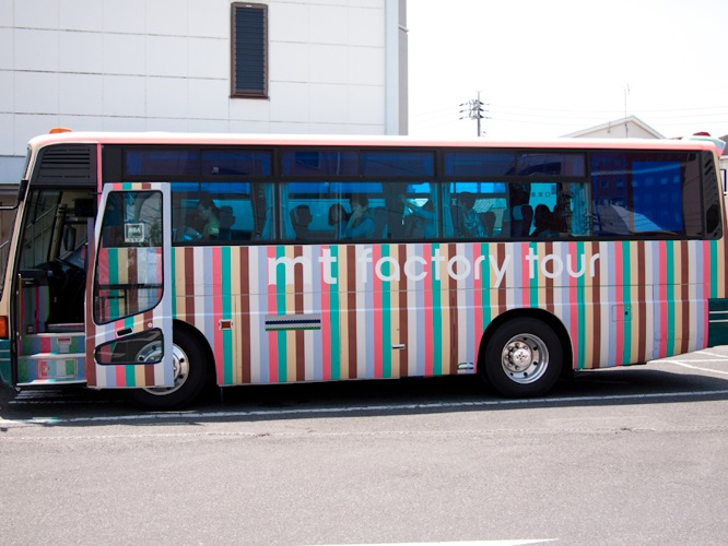 P5192859