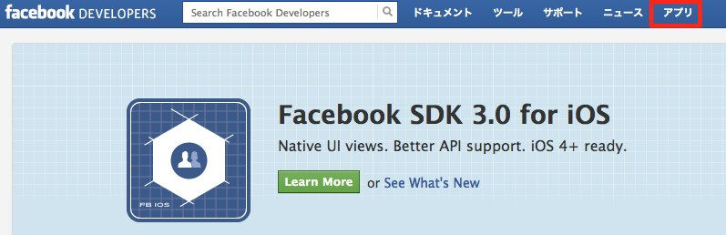 Home  Facebook開発者