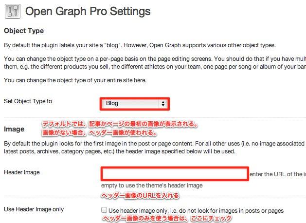 Open Graph Pro Settings