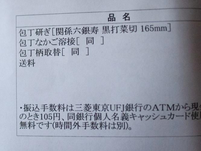 P8065043