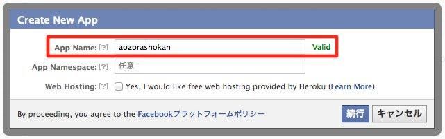 Facebook開発者 1