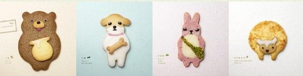 Henteco へんてこ 森の洋菓子店 2