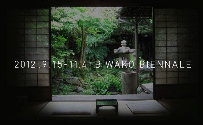 ENERGY FIELD ||| BIWAKOビエンナーレ |||