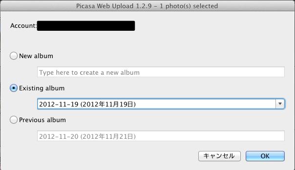 Picasa Web Upload 1 2 9  1 photo s selected 2