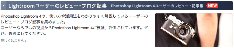 Photoshop Lightroomの機能紹介と使い方  ADOBE PHOTOSHOP MAGAZINE 1