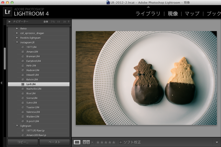 Lightroom 6
