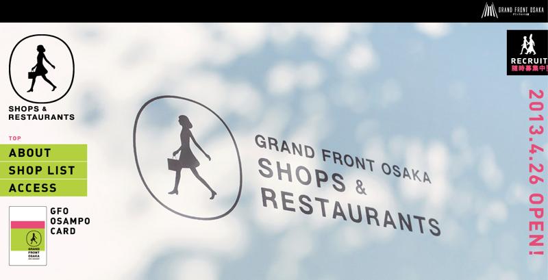 GRAND FRONT OSAKA SHOPS  RESTAURANTS ティザーサイト