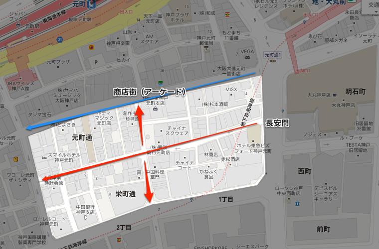 元町駅  Google マップ