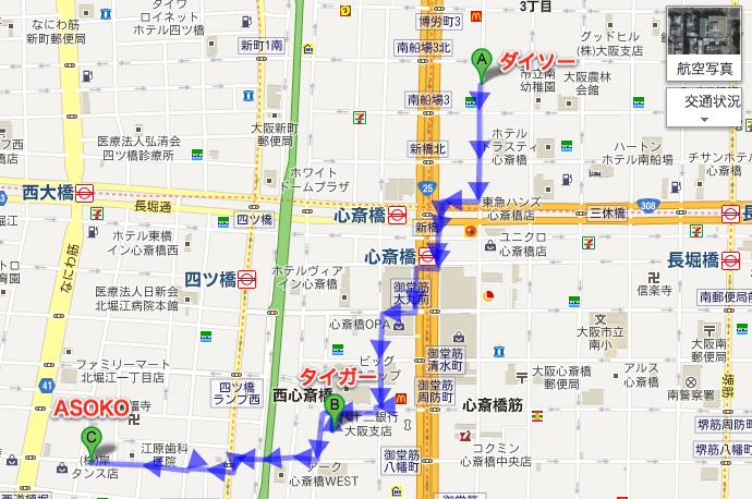 日本 大阪府大阪市中央区南船場3丁目10 から 日本 大阪府大阪市西区南堀江1丁目19−23  Google マップ