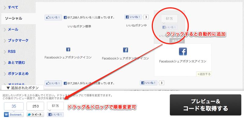 忍者おまとめボタン 2