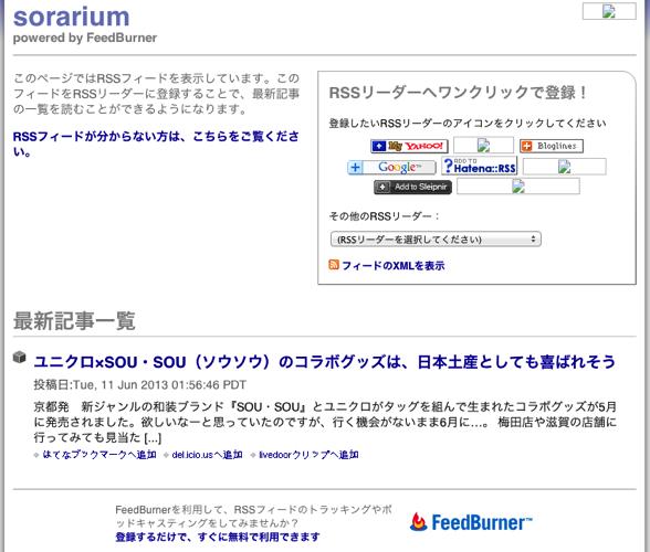 Sorarium  powered by FeedBurner