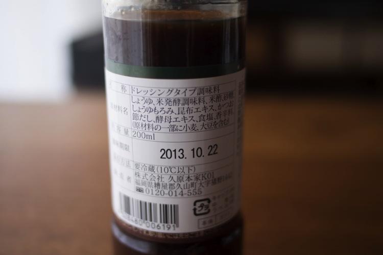 P8130199