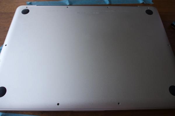 P9060093
