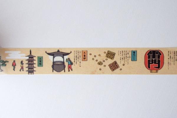mt博限定マスキングテープ 東京絵巻