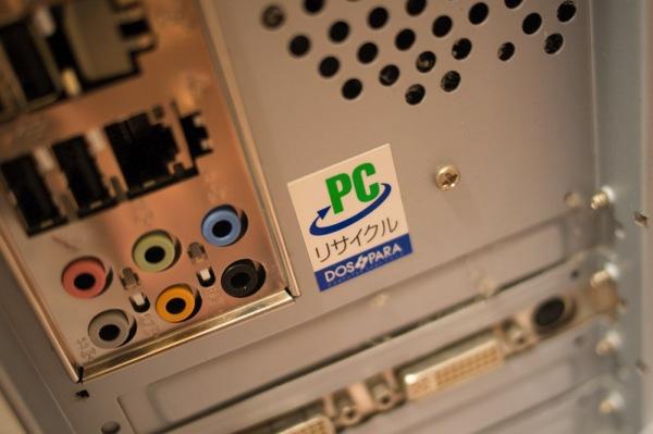 PC190324
