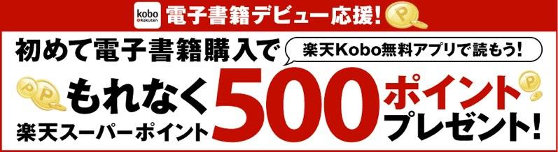 First500