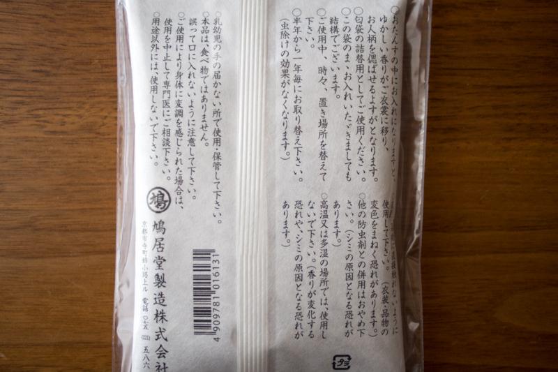 P3280099