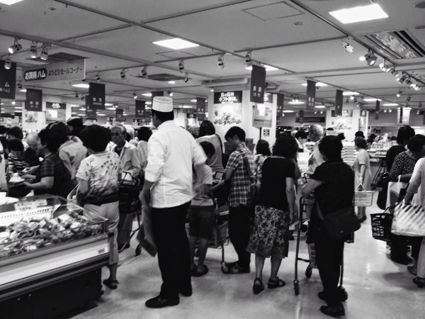 食の阪神ギフト解体市