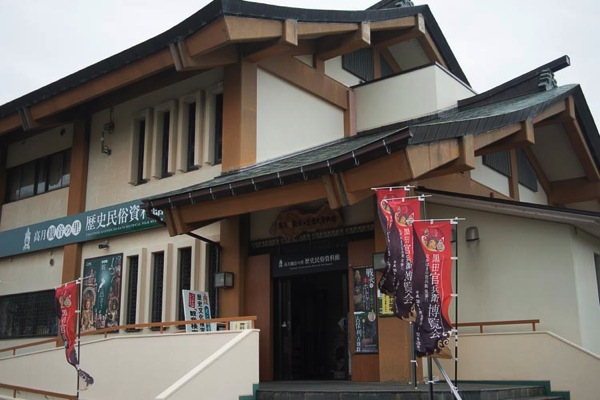 高月歴史博物館