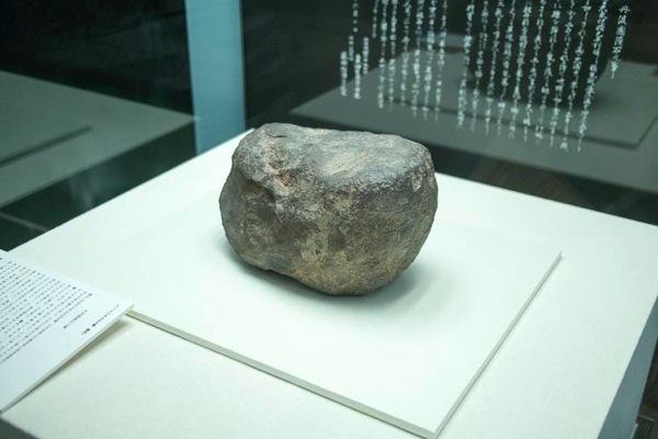 京都の隕石