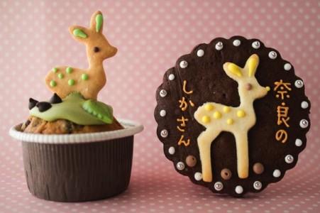 奈良土産(2)「幸福スイーツ・アルカイック」の鹿型クッキーとマフィン