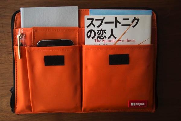 リヒトラボのバッグインバッグ B5サイズ
