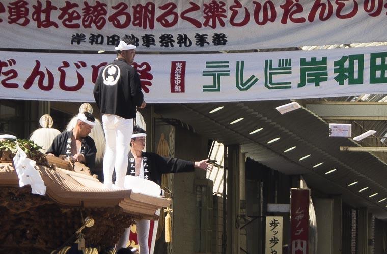 岸和田だんじり祭り 手ぬぐい